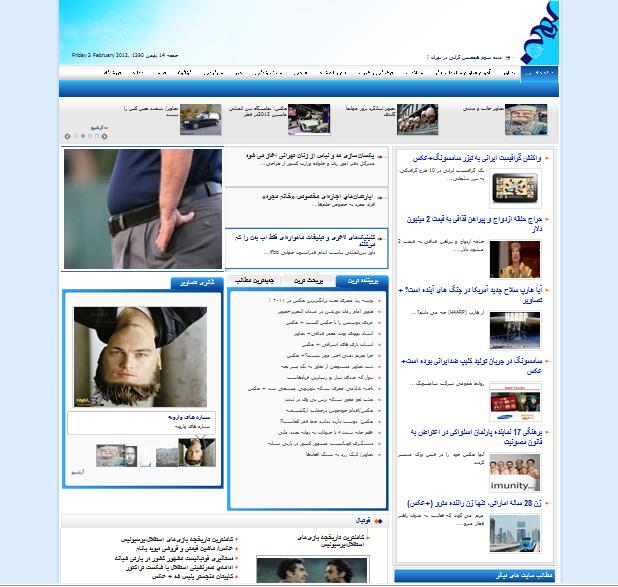 lahjeh.com   |   لــهـــجــــه . كــــــام