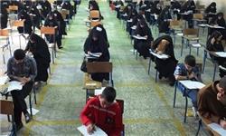 زمان آغاز ثبتنام آزمون استخدامی آموزش و پرورش