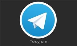 «کانال» آگهی استخدامی میدا در تلگرام راهاندازی شد